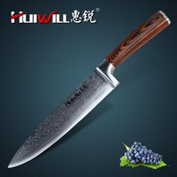 """Huiwill brand VG10 Damascus carbon steel 8"""" kitchen chef knife Cleaver knife with Pakka Handle Super Quality"""