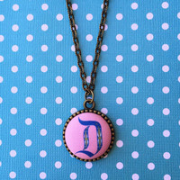 """Handmade Disneyland inspired """"D"""" Vintage Ticketbook Necklace with Bronze Setting and 18"""" chain - Blue and Pink"""