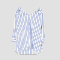 STRIPED SHIRT WITH CUT OUT COLLARDETAILS