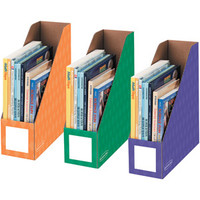 "Walmart: Fellowes Banker's Box 4"" Magazine File, Secondary Colors, 3pk"