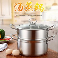 304 Stainless steel thickened double bottom small steamer 2 layers 3 layers of the multilayer steamer cooker pot health pot