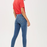 MOTO Side Lace Up Joni Jeans