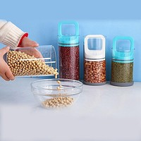 1 PC Vacuum Sealed Jar Glass Pull Can Vacuum Jars Lid For Jars Food Glass Grains Container Storage Canister Kitchen Bottle Tank