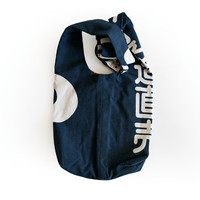 Unisex bag Japanese fabric cross body bag reversible cross body bag indigo messenger hobo bag