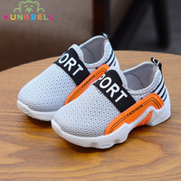 Children Spring Sports Sneakers 2017 Boys Fashion Outdoor Mesh Air Breathable Shoes Baby Girls Soft Bottom Running Shoes C267