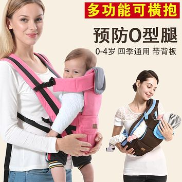 Multifunctional baby suspenders four seasons general belt baby carrier stool child