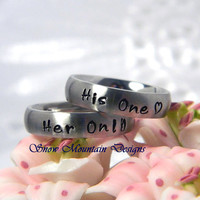 Set of 2 Rings, 2 Rings, Matching Couples Rings - Matching 5 mm Brushed Stainless Steel Rings