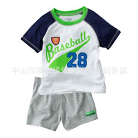 Kids Boys Girls Baby Clothing Products For Children = 4458317764