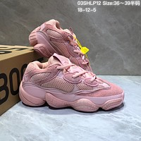 DCCK A474 Adidas Yeezy Desert 500 Blush Running Shoes Pink