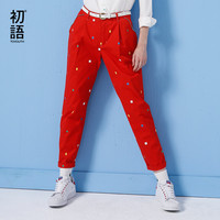 Toyouth Women Pant Autumn Printed Pattern Solid Color Mid-Waist Full Length Casual Trouser