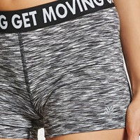 Active Get Moving Shorts