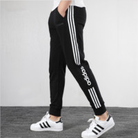 """Adidas"" Fashion Trend Pure LOGO Alphabet Stripe Printed Sports Pants"