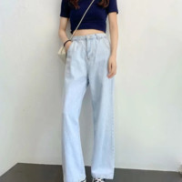 New denim trousers female chic high waist straight mopping pants loose wide leg pants