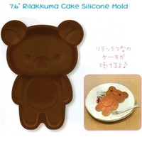 "San-X Rilakkuma Chocolate and Coffee 7.6"" Silicone Mold"