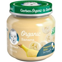 Gerber Organic 1st Foods Baby Food Banana - 4oz