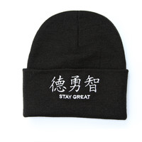 Various Beanies | STAY GREAT APPAREL