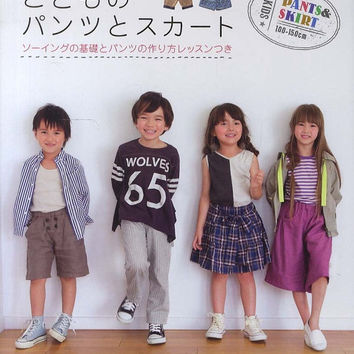 Casual Kids Pants & Skirt - Japanese Sewing Pattern Book for Boys Girls Children Clothing - B1308